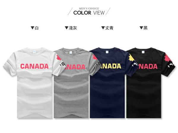 ☆BOY-2☆【PPK82130】韓版潮流素面CANADA男裝短袖T? 1