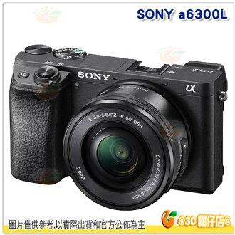 送Sandisk 64G +電池*2+LCS-BBF 相機包等好禮 SONY A6300L ILCE-6300L 16-50mm 鏡頭 變焦鏡 台灣索尼公司貨18+6個月保固 A6000 下一代