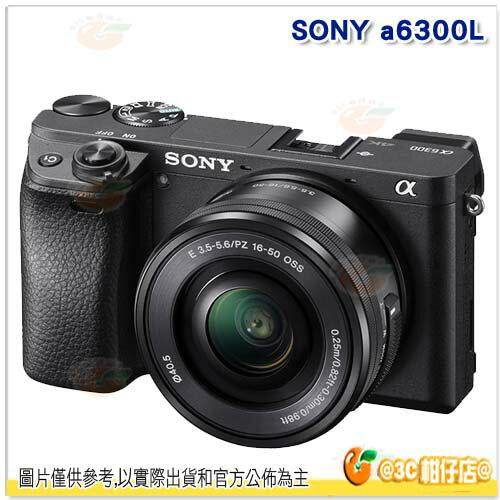 送Sandisk 32G 90MB +電池*2+LCS-BBF 相機包等好禮 SONY A6300L ILCE-6300L 16-50mm 鏡頭 變焦鏡 台灣索尼公司貨18+6個月保固 A6000 下一代