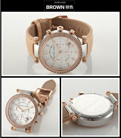美國Outlet正品代購 MichaelKors MK 真皮水鑽棕色 三環 手錶 腕錶 MK5633 2