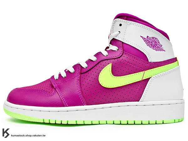 2015 台灣未發售 女孩專用 九孔鞋洞 NIKE AIR JORDAN 1 RETRO HIGH GG BG GS 大童鞋 女鞋 桃紫白 粉萊姆綠勾 皮革 AJ (332148-509) !