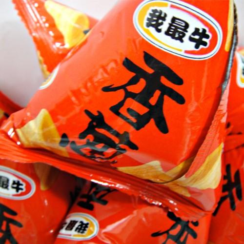 【0216零食會社】我最牛粽型牛角酥(七種口味)