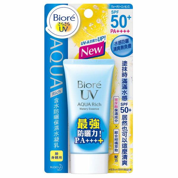 《香水樂園》Biore 蜜妮 含水 防曬保濕水凝乳 50G (臉/身體皆可使用)