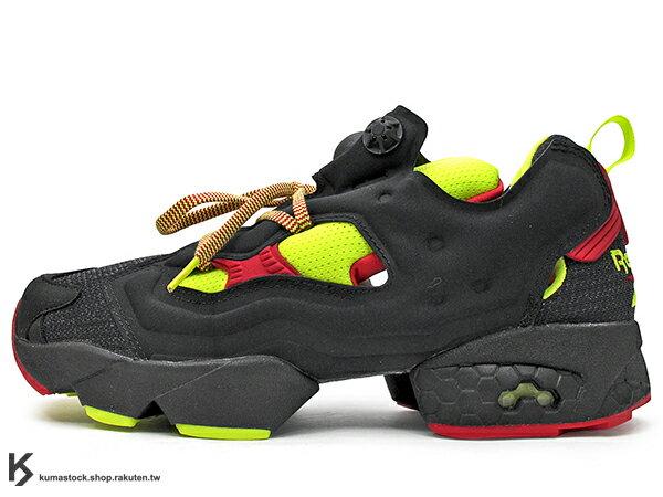 [20% OFF] 2016 台灣未發售 限量登場 紐澤西鞋舖 PACKER SHOES x REEBOK INSTA PUMP FURY OG DIVISION EXCLUSIVE 聯名款 男鞋 黑黃紅 1994 原版色混合 充氣 鞋帶 (AR3573) !