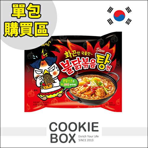 韓國 samyang 辣 雞湯 麵 (單包入) 泡麵 零食 雞汁 麻辣 過癮 *餅乾盒子*