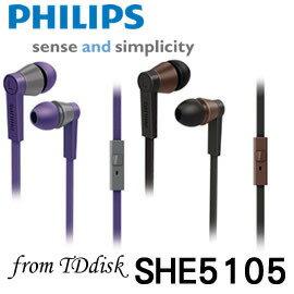 志達電子 SHE5105 紫色現貨 PHILIPS 耳道式耳機 CitiScape 系列, ST. GERMAIN 門市開放試聽