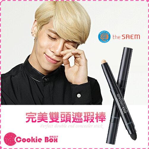 *餅乾盒子* 韓國 The Saem 完美 雙頭 遮瑕棒 逗疤 疤痕 斑點 蓋斑 底妝 修容 修飾 SHINee 1.8g