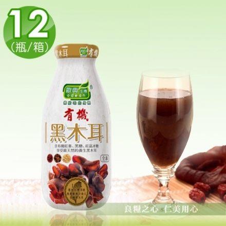 歐典生機 有機黑木耳飲 290ml*12瓶(箱)原價$660-特價$599 純植物性膠原 養顏美容 添加有機紅棗