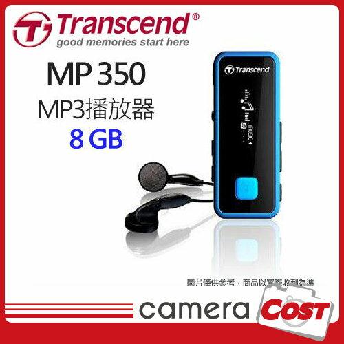 創見 8G MP350 MP 350 8G 抗震防潑水音樂播放器 隨身聽 輕薄 MP3 - 限時優惠好康折扣