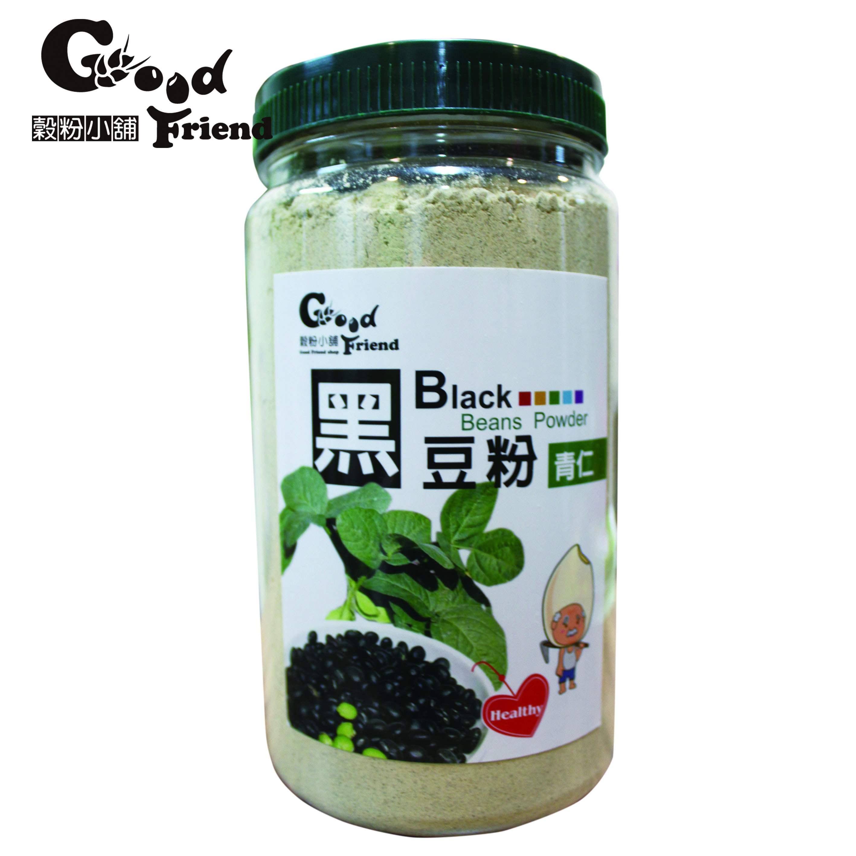 ~穀粉小舖 Good Friend Shop~ 新鮮 自製 天然 健康  黑豆粉