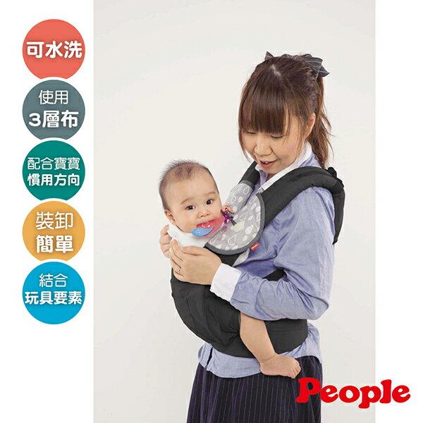 People - 口水防污安撫套 (水滴) 2