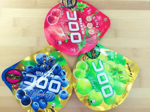 【13本舖】UHA味覺糖 Kororo水果軟糖 (白葡萄/草莓/藍莓)
