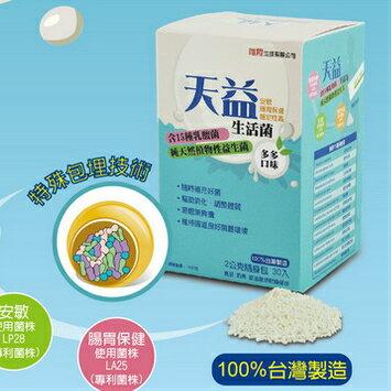 天益-生活菌 多多口味 (30入)