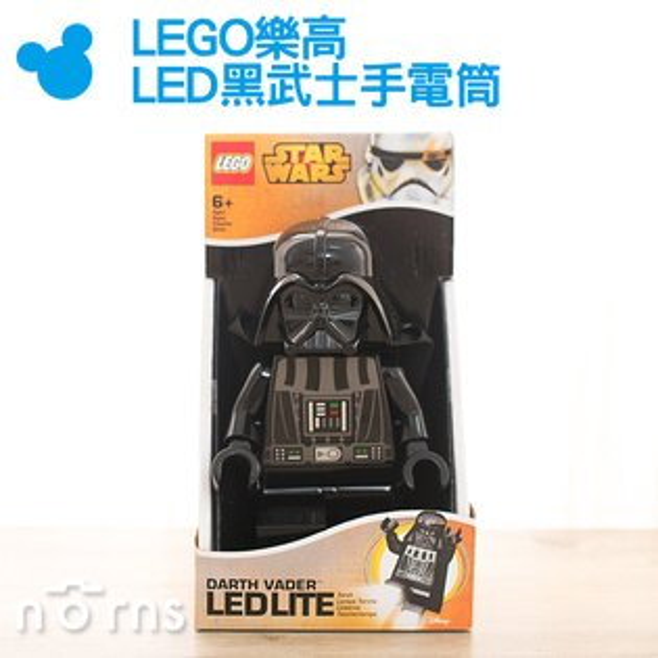 NORNS 【LEGO 樂高LED黑武士手電筒】STAR WARS 星際大戰