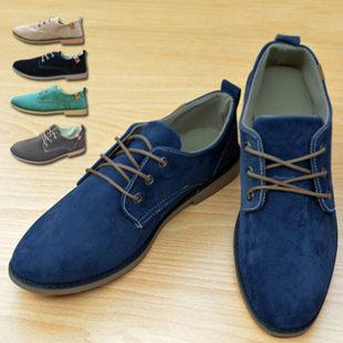 丁果網舖*韓系都會精簡風 舒適綁帶扣環 型男麂皮短筒休閒紳士鞋 全新5色