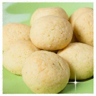 【蘋果綠烘焙坊】檸檬餅:★不含防腐劑及香料色素,以在地的檸檬製作,烘烤後的檸檬皮散發出天然的果香,不但熱量減少,也為健康加分★