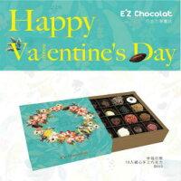 [E'Z Chocolat 手工巧克力]幸福花戀