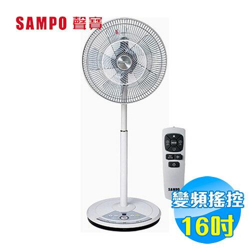 聲寶 SAMPO 14吋遙控DC立扇 SKZH14DR