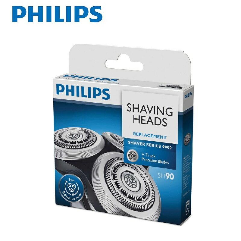 飛利浦PHILIPSShaver series 9000 電鬍刀刀頭^(SH90^)