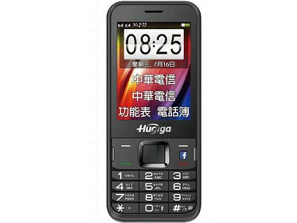 超強神機 軍人機 可使用 Facebook /可插記憶卡/亞太4G可使用/非Nokia 207