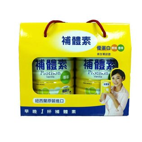 【補體素】優蛋白 香草雙罐禮盒組750g+750g