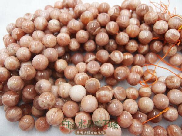 白法水晶礦石城 天然-太陽石(橙月光) 12mm 礦質 串珠/條珠  首飾材料