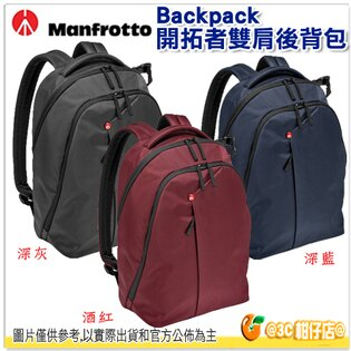 Manfrotto 曼富圖 Backpack 開拓者雙肩後背包 正成公司貨 相機包 雙肩後背包 MB NX-BP-VGY MB NX-BP-VBX MB NX-BP-VBU