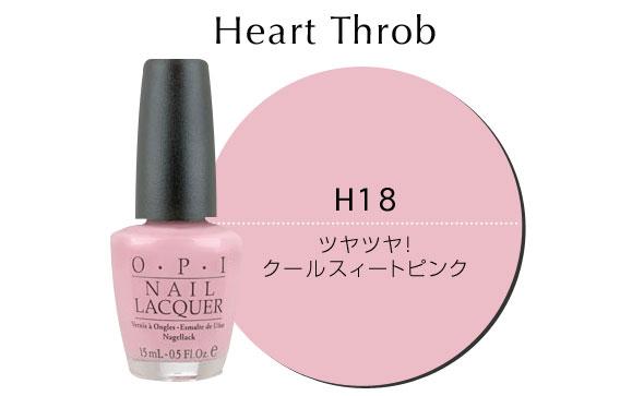 OPI 指甲油【H18】15ML ☆真愛香水★  另有指緣油/護手霜