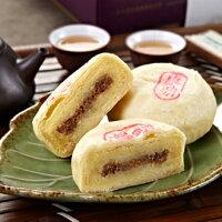 中秋節月餅到[康鼎]招牌魯肉綠豆椪9入禮盒