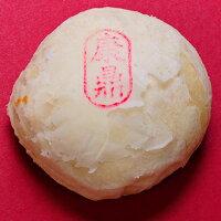 中秋節月餅到[康鼎]清餡綠豆椪9入禮盒