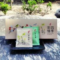 教師節禮物推薦到『品茗村』悠然青茶--3 g的隨身包採用三角立體茶袋/ 30入,以充氮袋茶包+ 紙盒裝方式販售