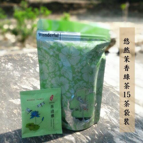『品茗村』悠然茉香綠茶--3 g的隨身包採用三角立體茶袋/ 15入,以充氮袋茶包+ 夾鏈立袋裝方式販售