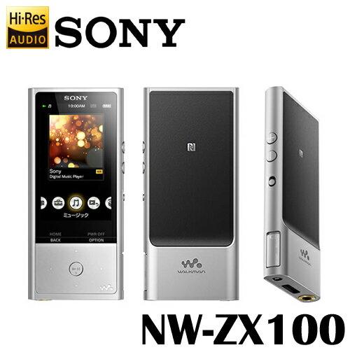 SONY Walkman 高階數位隨身聽 NW-ZX100 128G◆S-master HX 高傳真全數位擴大技術◆可記憶卡擴充