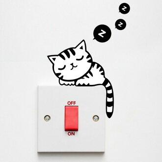 Loxin☆創意可移動壁貼 睡覺的貓【SF0962】開關貼/壁紙/牆貼/背景貼/裝飾佈置/室內設計裝潢/客廳臥室浴室