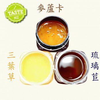 【壽滿趣】Sweet Nature - 紐西蘭進口白金蜂蜜禮盒(麥蘆卡manuka UMF10+、琉璃苣、三葉草) 2