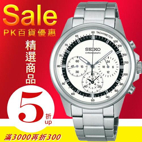 SEIKO日本精工SPIRIT系列經典計時腕錶-白7T11-0BH0S/SBTQ073J公司貨/王力宏