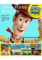 迪士尼/皮克斯動畫特刊-玩具總動員20週年紀念特集附三眼怪萬用小物包
