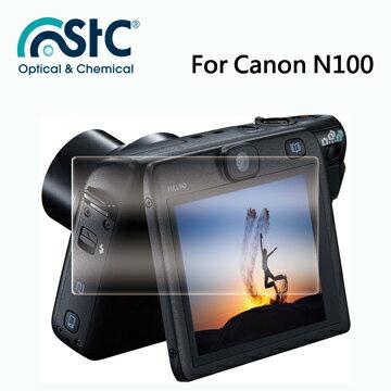 【STC】For Canon N100 - 9H鋼化玻璃保護貼