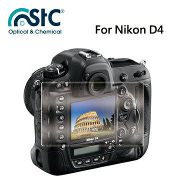 【STC】For NIKON D4 / D4S (2片式) - 9H鋼化玻璃保護貼
