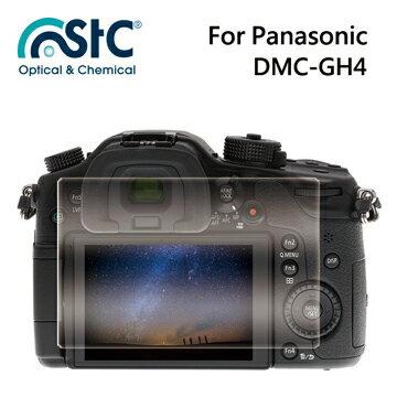 【STC】For Panasonic GH4 - 9H鋼化玻璃保護貼