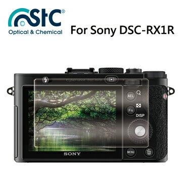 【STC】For SONY RX1R - 9H鋼化玻璃保護貼