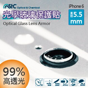 【STC】9H光學玻璃鏡頭貼 - 專為iPhone6攝影鏡頭設計