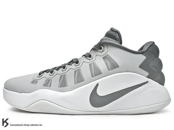 2016 ZOOM AIR 氣墊搭載 強勢回歸 NIKE HYPERDUNK 2016 LOW EP 銀灰 銀灰白 FLYWIRE 鞋面科技 XDR 耐磨橡膠外底 輕量化 籃球鞋 HD 2K16 (844364-011) 1016