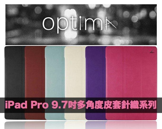 Optima iPad Pro 9.7