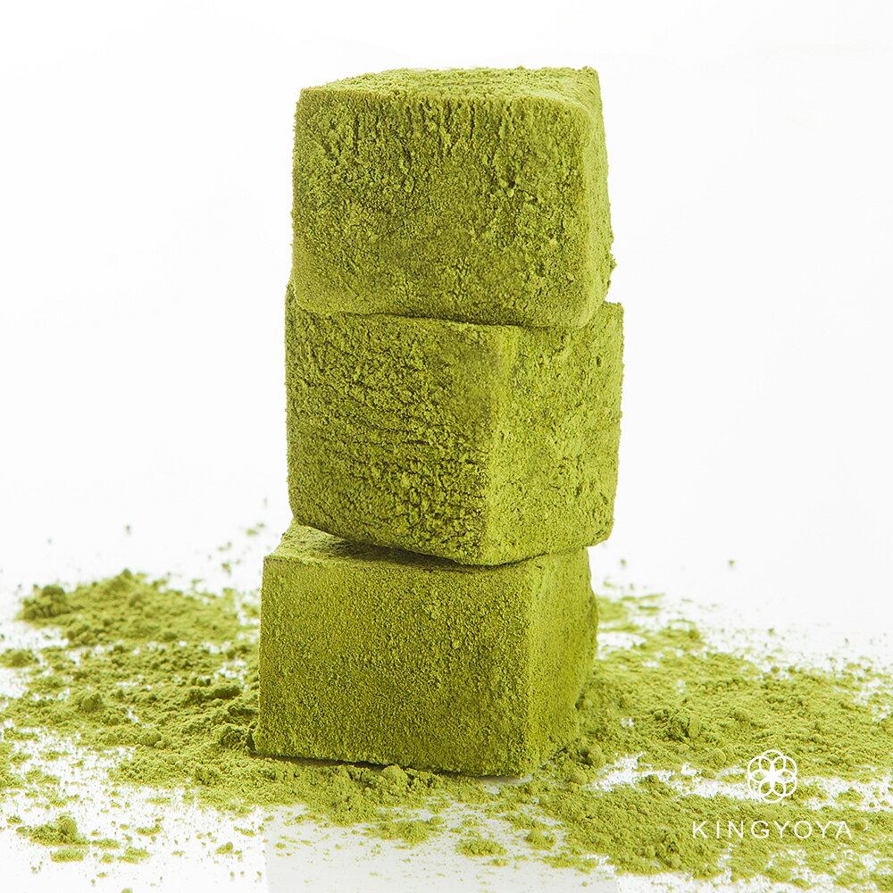 ~ 盒~  黑糖抹茶蕨餅  250g^(小^)^~❤日式京都的味道❤^~軟Q的黑糖蕨餅 裹