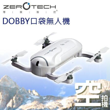 """零度智控DOBBY 自拍無人機 豪華版 空拍機 口袋機 """"正經800"""""""