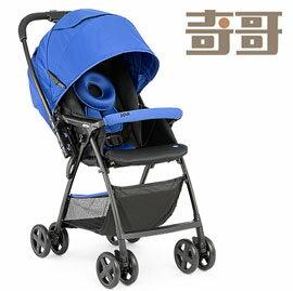 【悅兒樂婦幼用品舘】奇哥 Joie Float 雙向輕量推車(附雨罩) - 藍