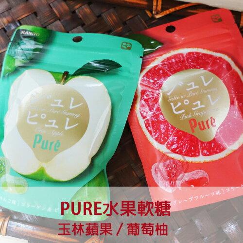 《加軒》日本KANRO PURE心型水果軟糖