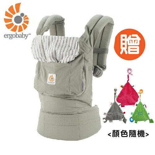 美國Ergobaby基本款嬰兒揹巾( 贈三角固齒安撫巾 )