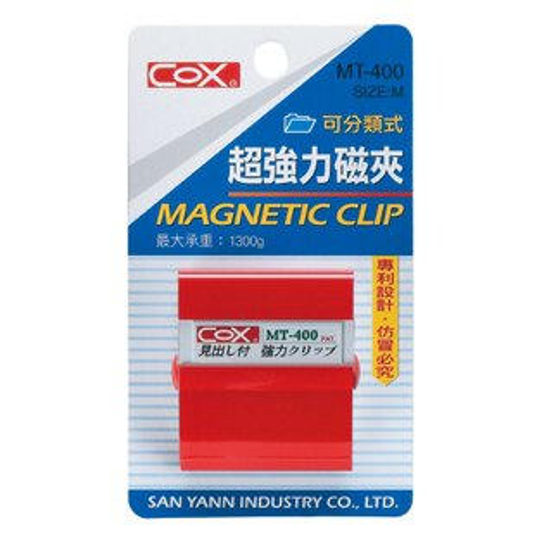 【COX 三燕】 MT-400 強力磁夾/彩色磁夾/磁鐵夾/承重1300g